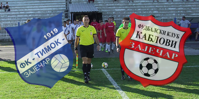 "Utakmica FK ""Timok 1919"" : FK ""Kablovi"" Zaječar"