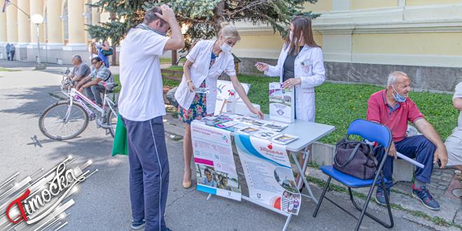 """ZZJZ """"Timok"""" Zaječar: Obeležavanje Međunarodnog dana mladih"""