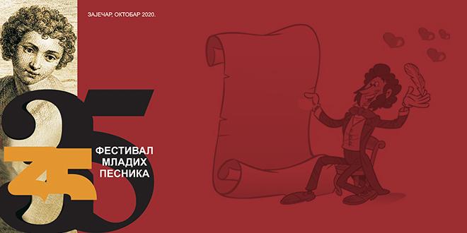 """35. Festival mladih pesnika """"Dani poezije"""" u Zaječaru"""