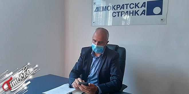 Demokratska stranka Zaječar: Konferencija za medije