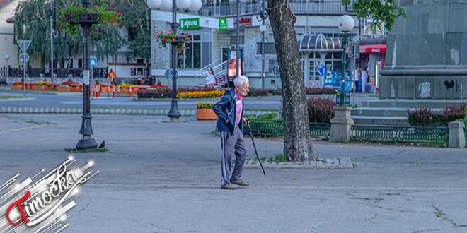 Град Зајечар — Центар
