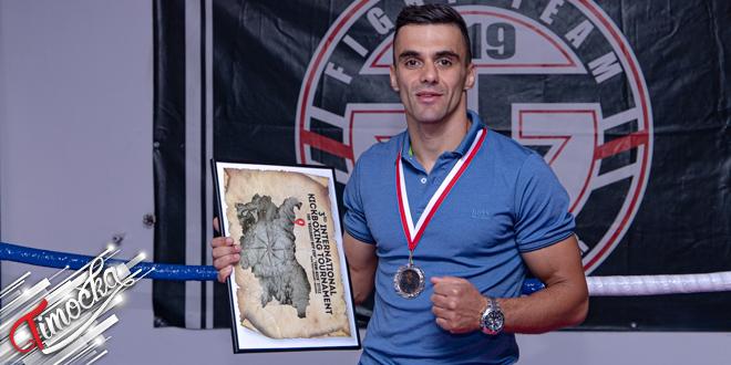"Nikola Milenković — 3. Međunarodni kik-boks turnir ""Kozloduy NPP Cup"" u Bugarskoj"