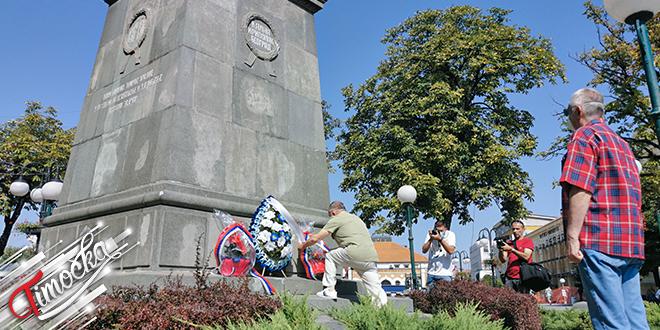Obeleževanje Dana srpskog jedinstva, slobode i nacionalne zastave u Zaječaru