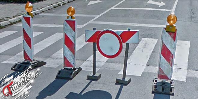 Privremena obustava saobraćaja, saobraćajni znaci