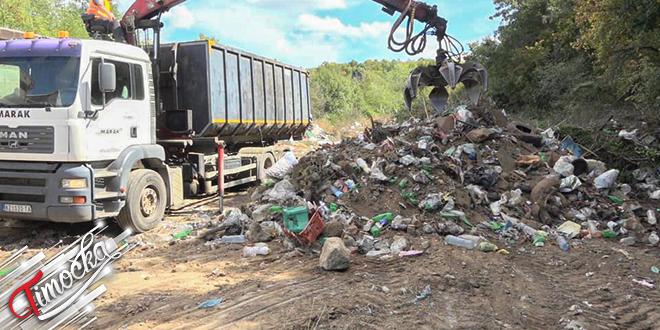 Санација привремене депоније у селу Мали Извор