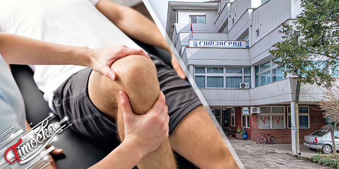"""Specijalna bolnica za rehabilitaciju """"Gamzigrad"""": Svetski dan fizioterapeuta"""