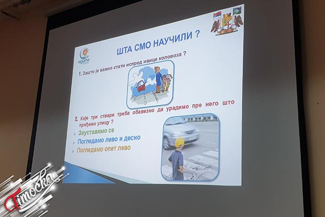 """Udruženje """"Sigurne staze"""" Bor: Projekat """"Bezbednost dece u saobraćaju na teritoriji grada Bora"""""""