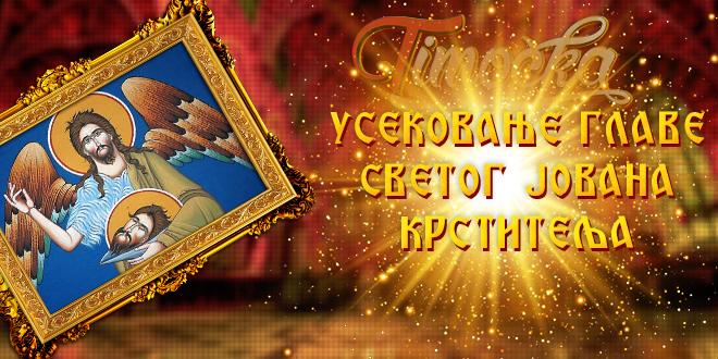 Usekovanje glave Svetog Jovana Krstitelja