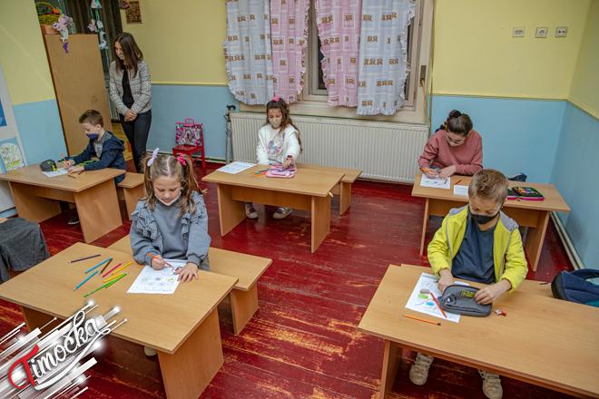 """""""Мала учионица"""" — """"Дечији центар"""" Зајечар"""