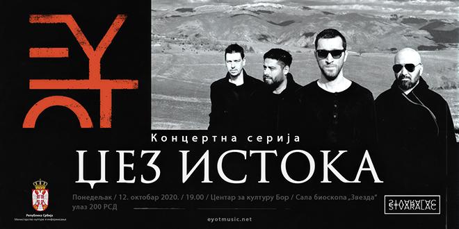 """Muzički bend """"EYOT"""": Koncertna serija """"Džez Istoka"""" (Bor)"""
