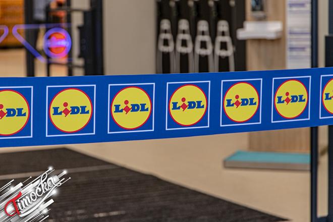"""Отварање """"Lidl"""" продавнице у Зајечару"""