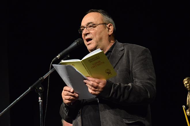 Bratislav Milanović — pesnik