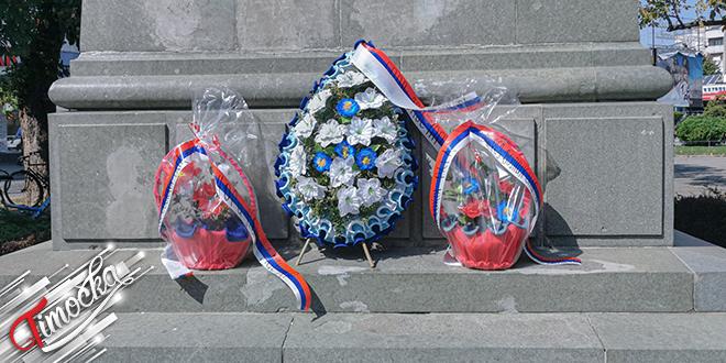 Дан примирја и сећања на невине жртве у Првом светском рату у Зајечару