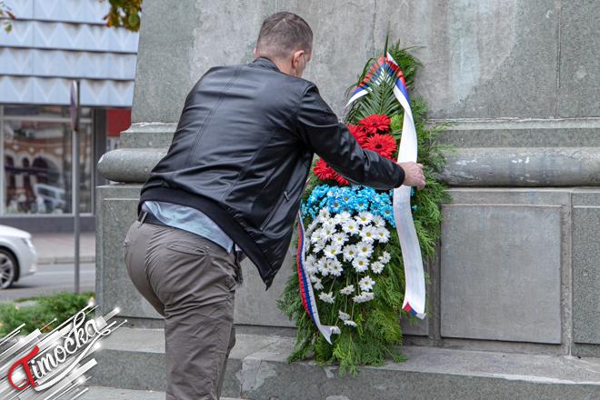Zaječar: Dan primirja i sećanja na nevine žrtve u Prvom svetskom ratu