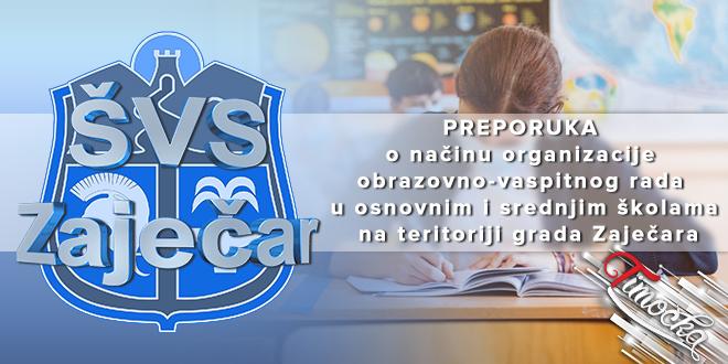 Preporuka o načinu organizacije obrazovno-vaspitnog rada u osnovnim i srednjim školama na teritoriji grada Zaječara