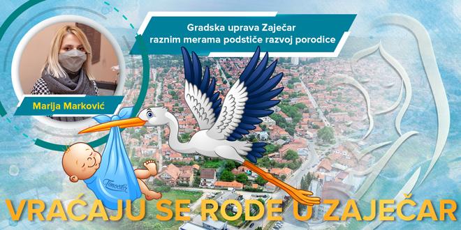 """Projekat """"Vraćaju se rode u Zaječar"""": Gradska uprava Zaječar raznim merama podstiče razvoj porodice"""