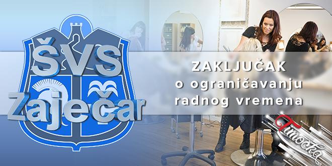 Штаб за ванредне ситуације града Зајечара: Закључак о ограничавању радног времена