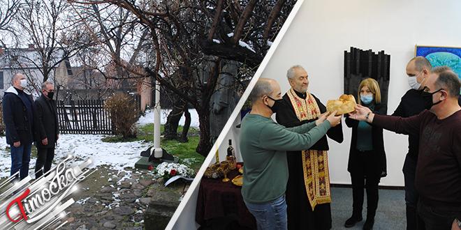 Negotin: Dan rođenja Stevana Stojanovića Mokranjca i slava Sveti Stefan
