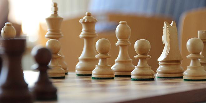 Šah, šahovske figure