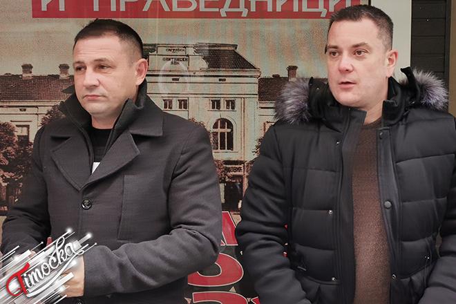 """Udruženje građana """"Montoja i pravednici"""" — Pres-konferencija"""