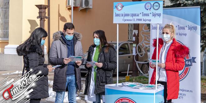"""ЗЗЈЗ """"Тимок"""" Зајечар: Европска недеља превенције рака грлића материце"""