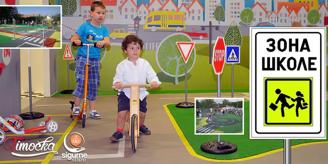 """Udruženje """"Sigurne staze"""": Projekat """"Staze urbane mobilnosti na teritoriji grada Bora"""" — Inicijativa za saobraćajno i urbanističko uređenje zona škola na teritoriji grada Bora"""