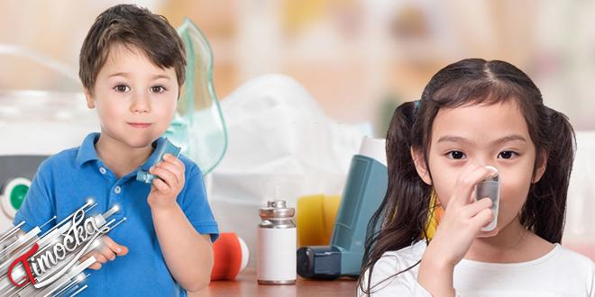 Dete i astma: Šta roditelji treba da znaju?