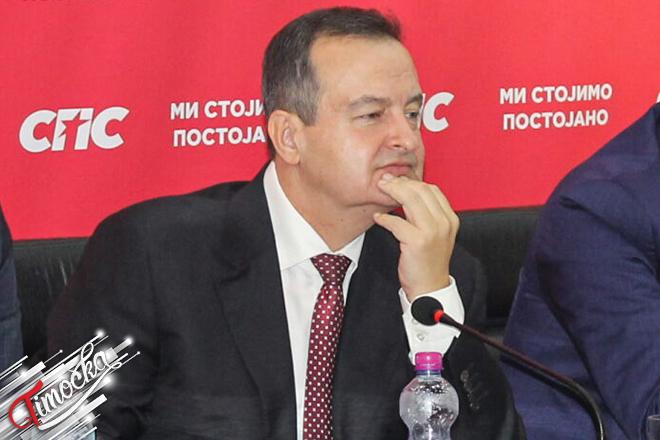 Ivica Dačić — predsednik Socijalističke partije Srbije