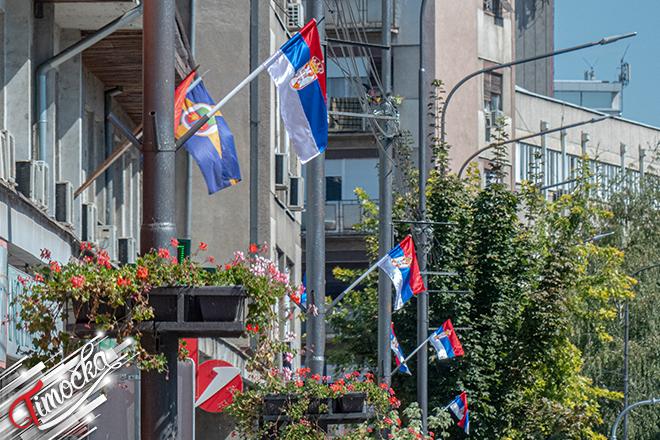 Dan srpskog jedinstva, slobode i nacionalne zastave u Zaječaru